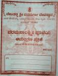 Varamahalakshmi Puja