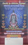 Sharannavarathri Festival Invitation