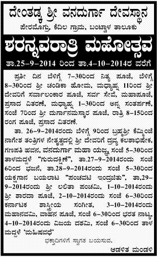 SB 26-09-2014, Page 3
