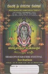 Sharannavarathri Festival Invitation